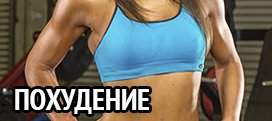 Creatine powder Optimum nutrition (300 гр.) - 6 - atletmarket.com.ua