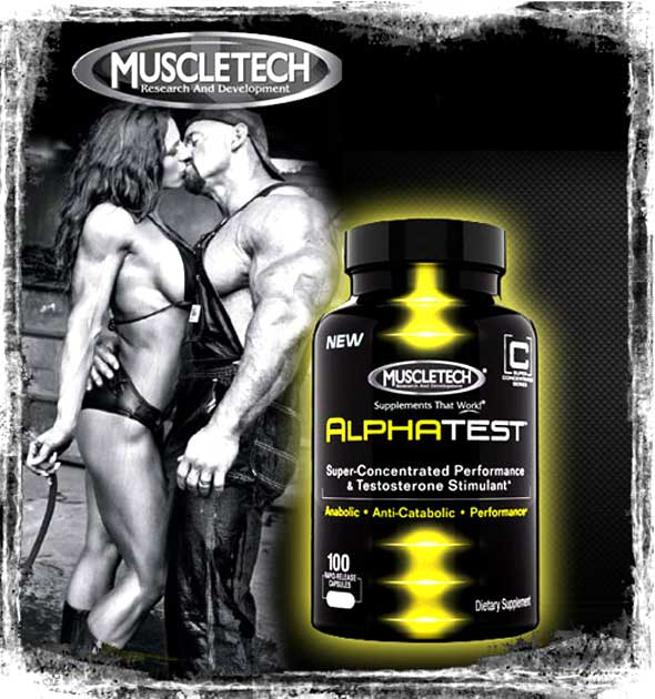 AlphaTest MuscleTech - альфатест