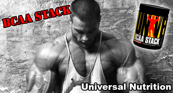 BCAA Stack Universal Nutrition (Киев, Украина)