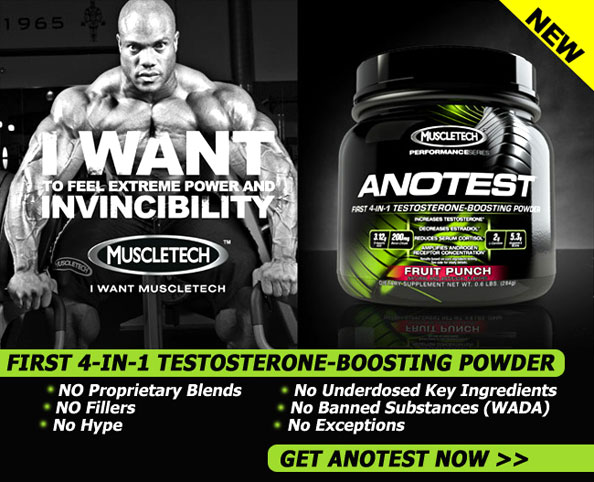 AnoTest Performance series MuscleTech в Киеве, Украине