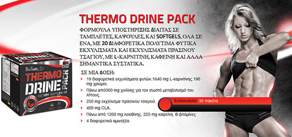 Thermo Drine Pack BioTech