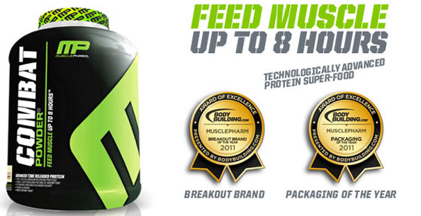 Combat Powder MusclePharm (Киев, Украина)