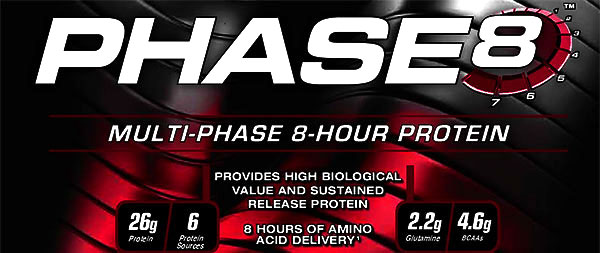 Phase8 MuscleTech в Киеве