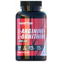 L-Arginine + L-Ornithine Vansiton (150 капс.) - atletmarket.com.ua